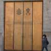 New North Vatican Gate