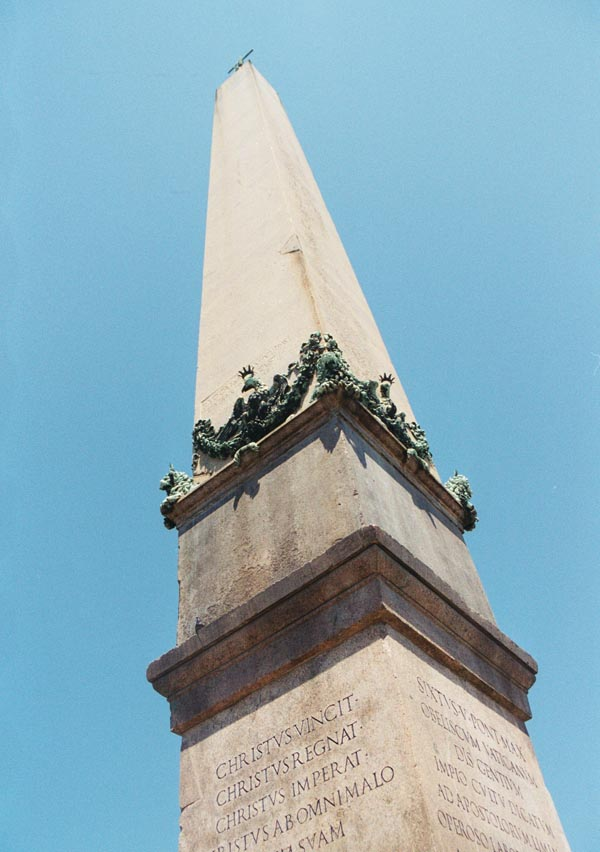 St Peter S The Obelisk